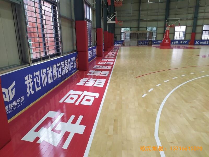福建恒发鞋业公司篮球馆运动木地板安装案例3