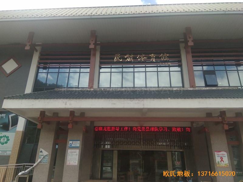 广西桂林龙胜县民族体育馆体育地板铺设案例