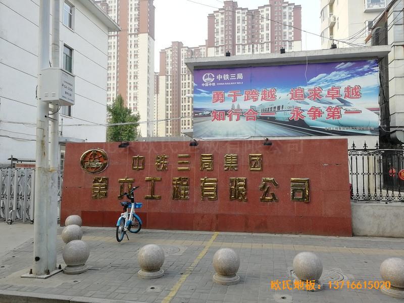 晋中中铁三局六公司舞台运动地板铺装案例