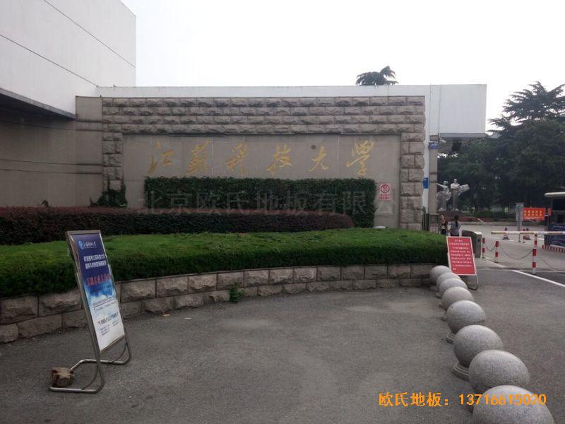 江苏科技大学羽毛球馆体育木地板铺装案例