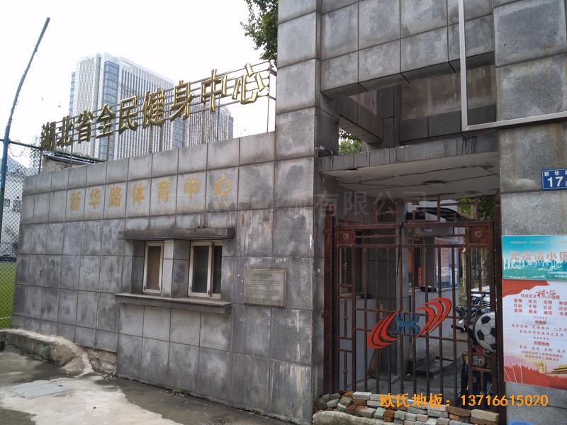 湖北武汉新华路体育场羽毛球馆运动地板铺设案例