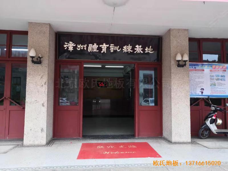 福建中国女排中国队训练基地排球场馆运动地板铺设案例