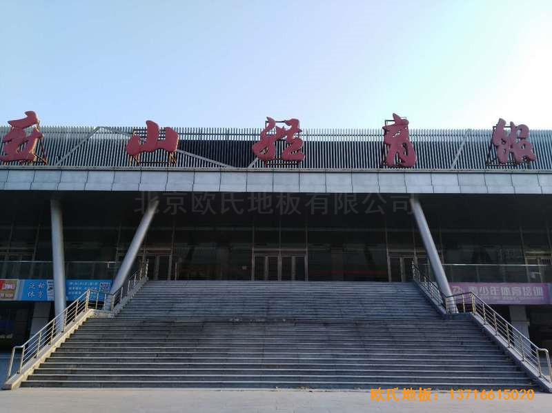 北京房山区燕山体育馆运动地板铺装案例