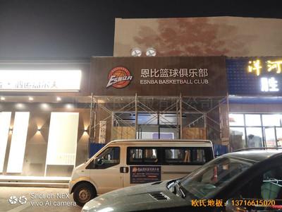 郑州恩比篮球幻俱乐部体育地板施工案例