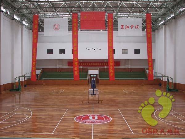 南京三江学院体育馆木地板案例|室内运动地板,体育木