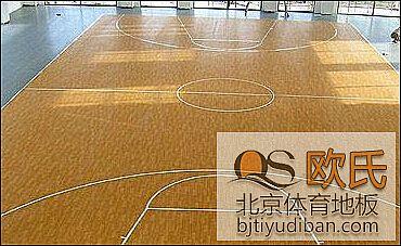 篮球馆地板