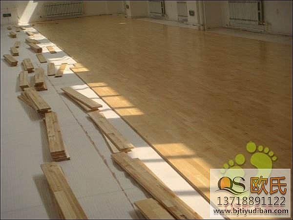 实木体育地板的安装步骤